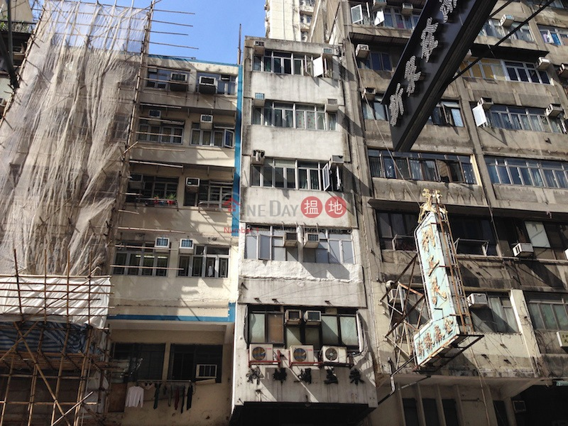 上海街503號 (503 Shanghai Street) 旺角|搵地(OneDay)(2)