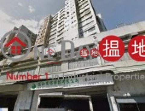 自用貨倉首選 罕有超荀價錢$@1710 交吉約睇|青衣工業中心1期(Tsing Yi Industrial Centre Phase 1)出售樓盤 (ifung-05096)_0