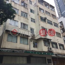 荷里活道78-82號,蘇豪區, 香港島