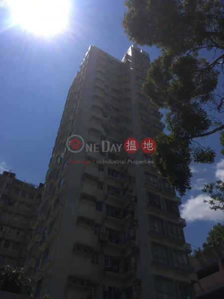 Champion Building (Champion Building) Yuen Long|搵地(OneDay)(3)