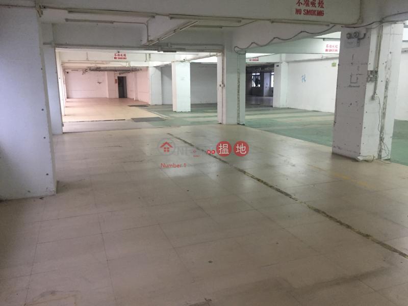 任合興工業大廈|40葵榮路 | 葵青-香港|出租|HK$ 75,000/ 月