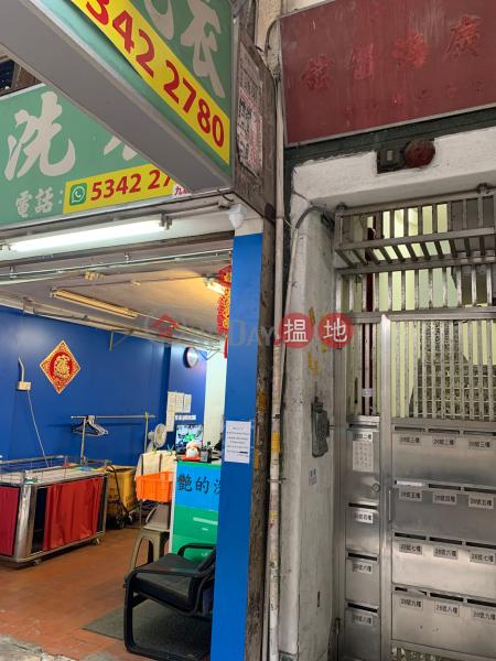 28 KOWLOON CITY ROAD (28 KOWLOON CITY ROAD) To Kwa Wan|搵地(OneDay)(1)