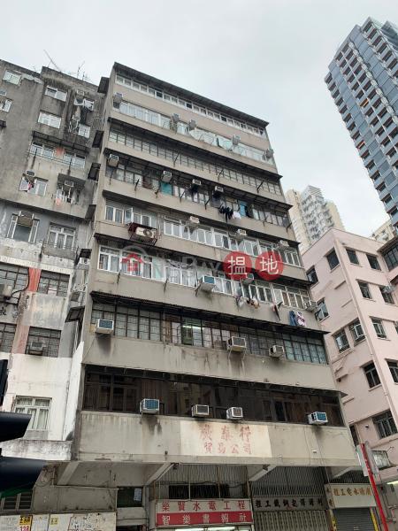 馬頭圍道352-354號 (353-354 Ma Tau Wai Road) 土瓜灣|搵地(OneDay)(2)