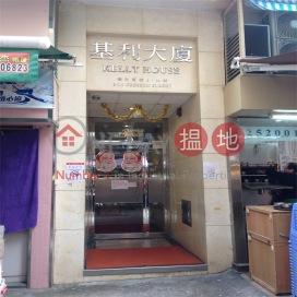 Kelly House,Wan Chai, Hong Kong Island