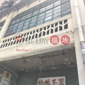303 Castle Peak Road,Cheung Sha Wan, Kowloon
