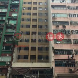 軒轅大廈,灣仔, 香港島