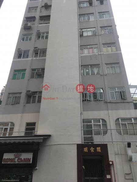Ming Wan Court (Ming Wan Court) Yuen Long 搵地(OneDay)(3)
