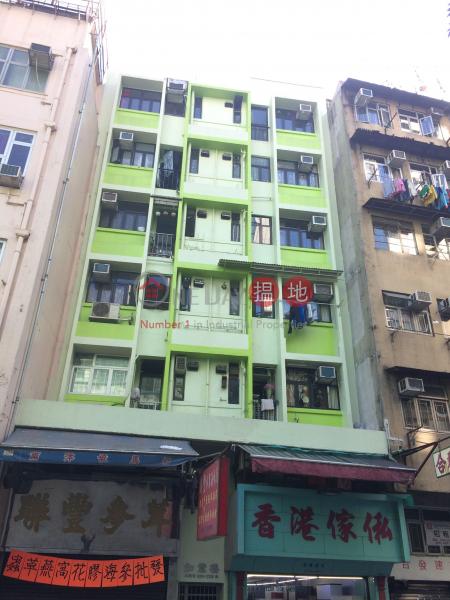 Yu Yee Building (Yu Yee Building) Sai Ying Pun 搵地(OneDay)(1)