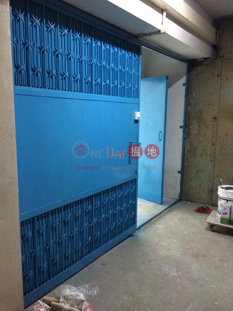 Tak Lee Industrial Centre|Tuen MunTak Lee Industrial Centre(Tak Lee Industrial Centre)Rental Listings (cho23-03632)_0