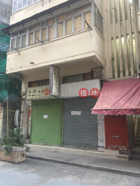 1 Hung Fook Street (1 Hung Fook Street) To Kwa Wan 搵地(OneDay)(1)