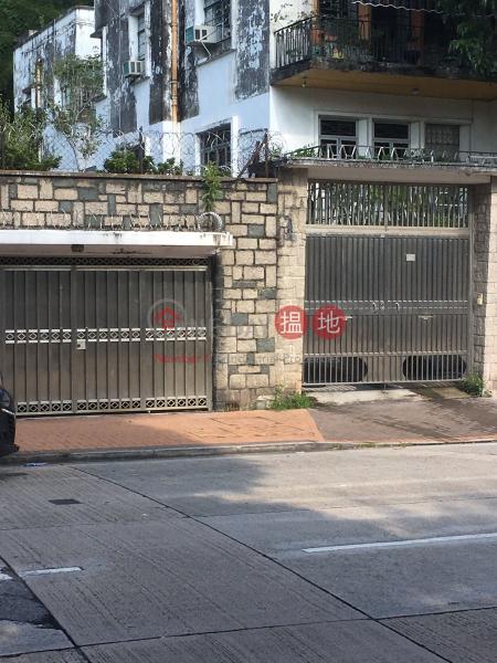 44 La Salle Road (44 La Salle Road) Kowloon Tong|搵地(OneDay)(3)