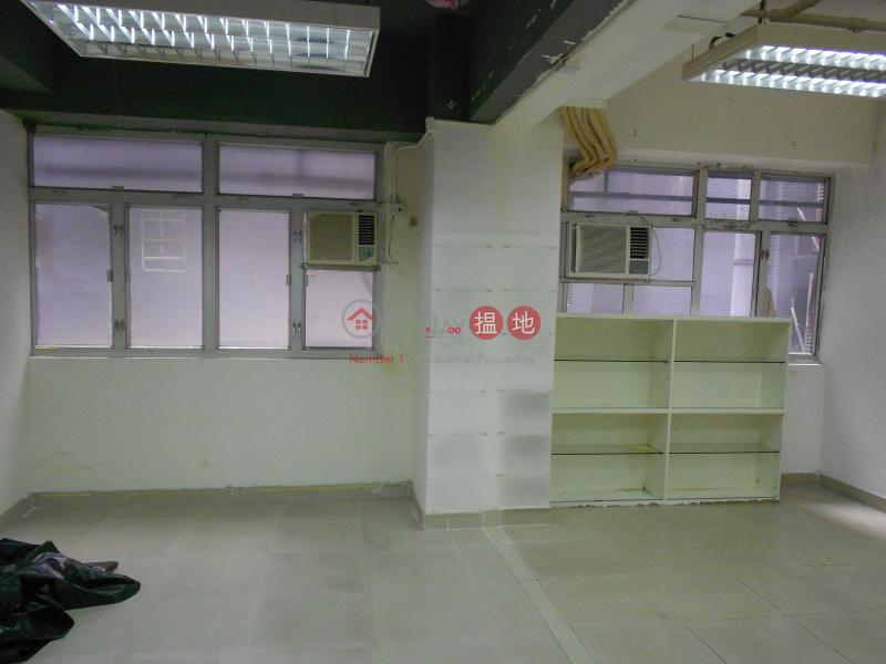 萬年工業大廈|觀塘區萬年工業大廈(Manning Industrial Building)出租樓盤 (pro21-04542)