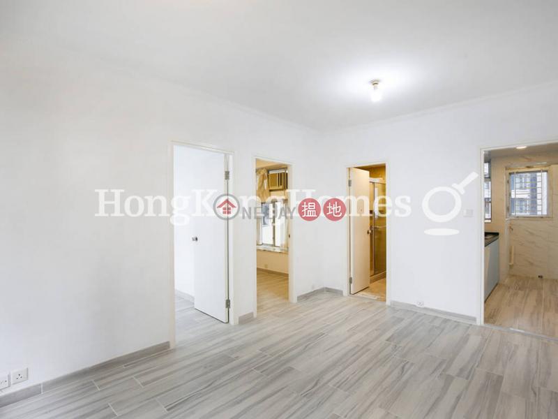 海雅閣兩房一廳單位出租|120堅道 | 西區-香港出租|HK$ 23,000/ 月