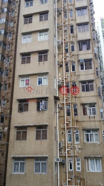 兆寶大廈 (Siu Bo Mansion) 北角|搵地(OneDay)(1)