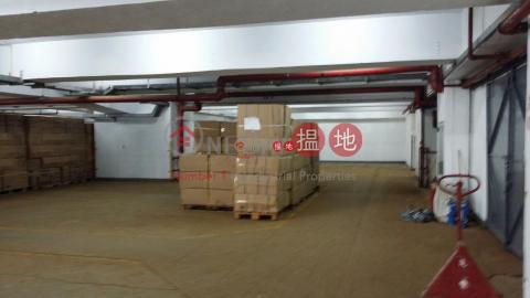 超大型貨倉 送你一個平台海景 荃灣江南工業大廈(Kong Nam Industrial Building)出租樓盤 (poonc-04361)_0