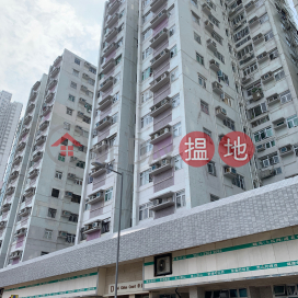 Block D Wei Chien Court Wyler Gardens,To Kwa Wan, Kowloon
