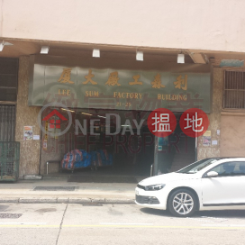 收購重建,單位實用|Wong Tai Sin DistrictLee Sum Factory Building(Lee Sum Factory Building)Sales Listings (28586)_0