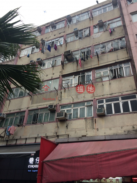 Tak On House (Tak On House) Tsuen Wan West|搵地(OneDay)(1)