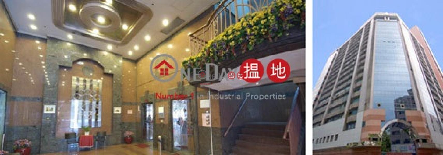 香港搵樓 租樓 二手盤 買樓  搵地   工業大廈-出租樓盤商業廣場
