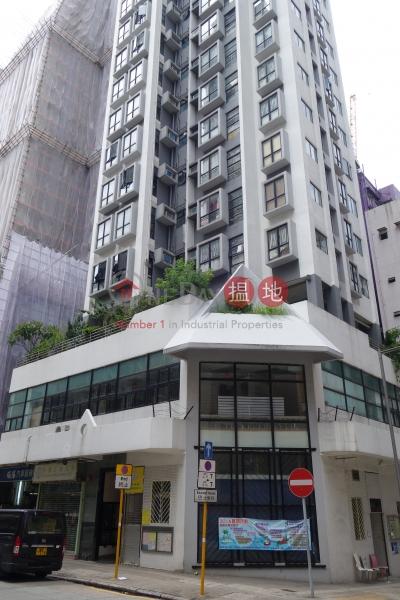 Metro Hermitage (Metro Hermitage) Sai Wan Ho|搵地(OneDay)(4)