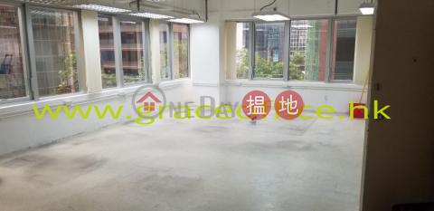 Wan Chai-Wanchai Central Building|Wan Chai DistrictWan Chai Central Building(Wan Chai Central Building)Rental Listings (KEVIN-8401153029)_0