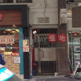 景光街24-26號,跑馬地, 香港島