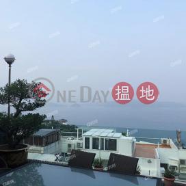 Dragon Lake Villa | 8 bedroom House Flat for Sale|Dragon Lake Villa(Dragon Lake Villa)Sales Listings (XGXG011700004)_0