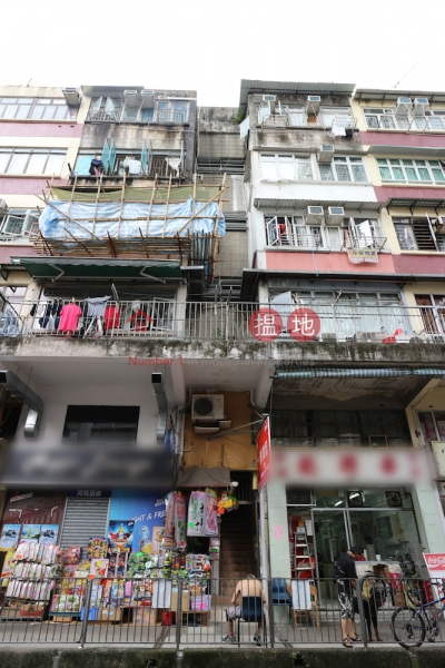 7 Tung Cheong Street (7 Tung Cheong Street) Tai Po|搵地(OneDay)(3)
