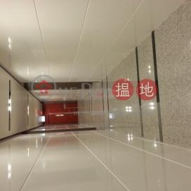 REASON GROUP BUILDING|Kwai Tsing DistrictReason Group Tower(Reason Group Tower)Rental Listings (fiona-02056)_0