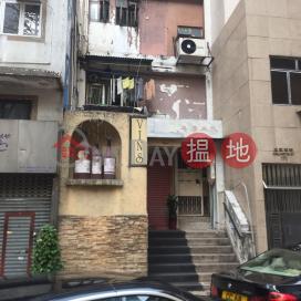 Wing Wai Building,Soho, Hong Kong Island