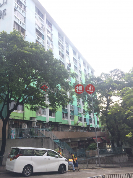 南山邨南樂樓 (Nam Lok House, Nam Shan Estate) 石硤尾|搵地(OneDay)(2)