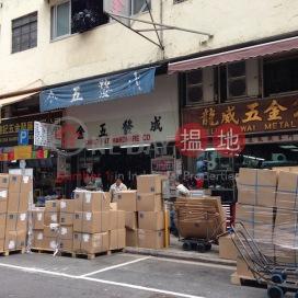 942-948 Canton Road,Mong Kok, Kowloon