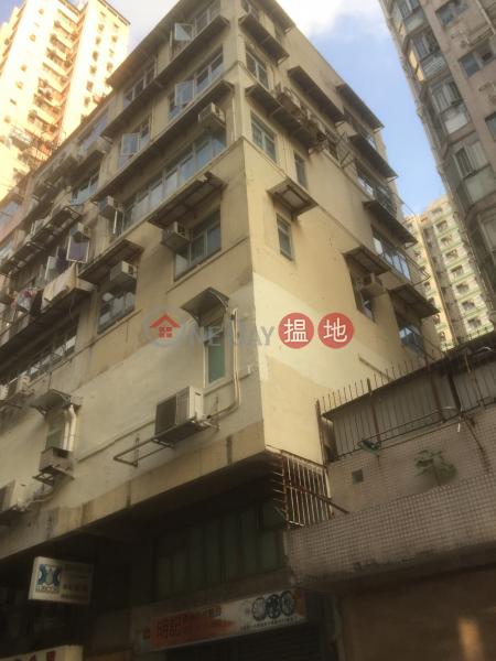 翠鳳街51號 (51 Tsui Fung Street) 慈雲山 搵地(OneDay)(1)