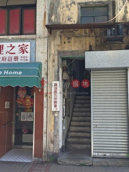 San Kin Street 15 (San Kin Street 15) Sheung Shui|搵地(OneDay)(1)