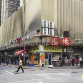 Tak Fook House (Block 1) Walton Estate,Chai Wan,