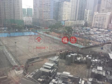 獨立單位,內廁|黃大仙區萬昌中心(Max Trade Centre)出售樓盤 (28857)_0