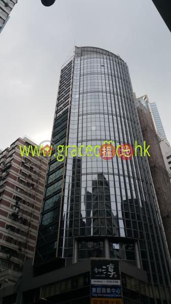Wan Chai-Tung Chiu Commercial Centre, Tung Chiu Commercial Centre 東超商業中心 Rental Listings | Wan Chai District (KEVIN-8202997192)