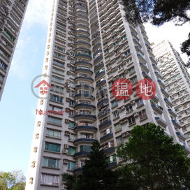 Hong Kong Garden Phase 3 Block 17,Sham Tseng, New Territories