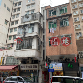 105 Pak Tai Street|北帝街105號