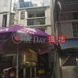 85 San Hing Street,Cheung Chau, Outlying Islands