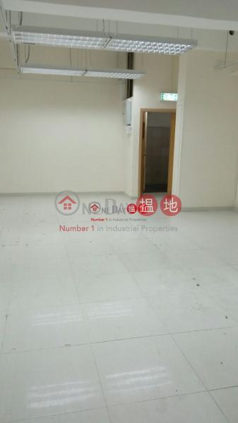 華樂工業中心-31-35山尾街   沙田-香港 出租-HK$ 12,000/ 月