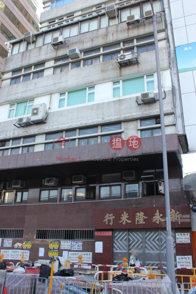 Si Toi Commercial Building (Si Toi Commercial Building) Sheung Wan|搵地(OneDay)(2)