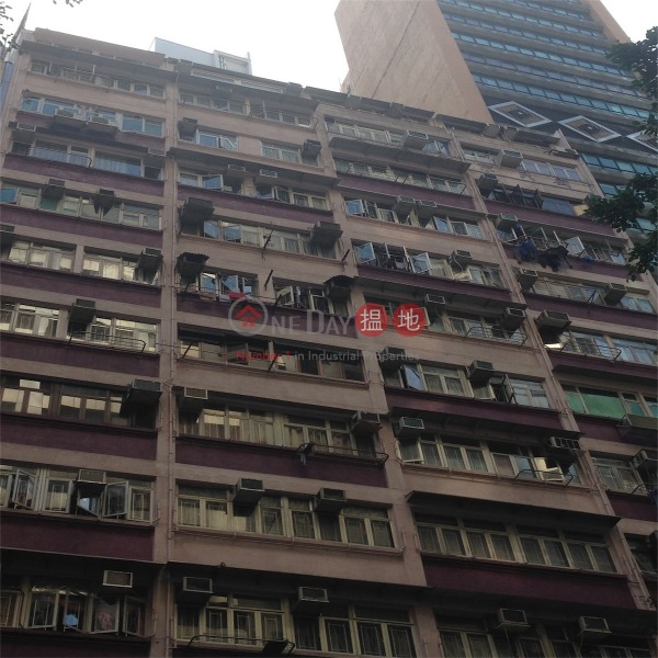 King Tao Building (King Tao Building) Wan Chai|搵地(OneDay)(3)
