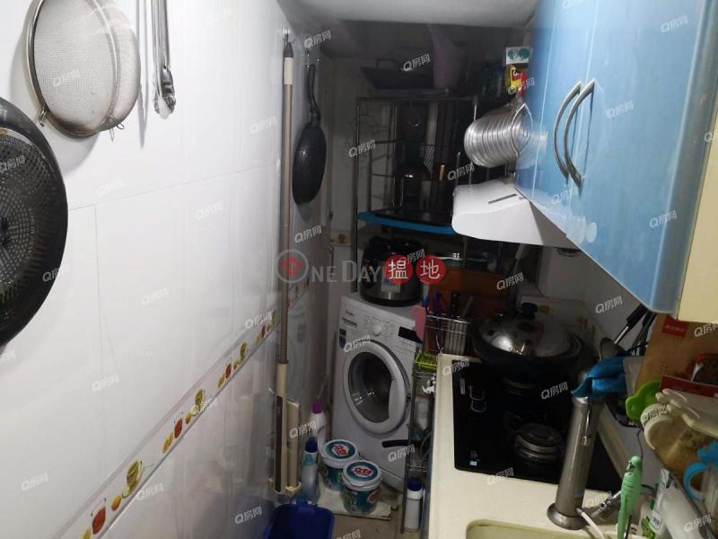 HK$ 6.08M | Kenthill Mansion | Eastern District Kenthill Mansion | 2 bedroom Low Floor Flat for Sale