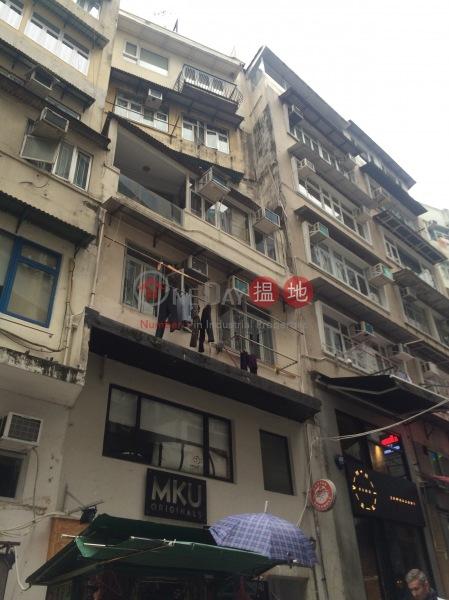 伊利近街8號 (8 Elgin Street) 蘇豪區|搵地(OneDay)(1)