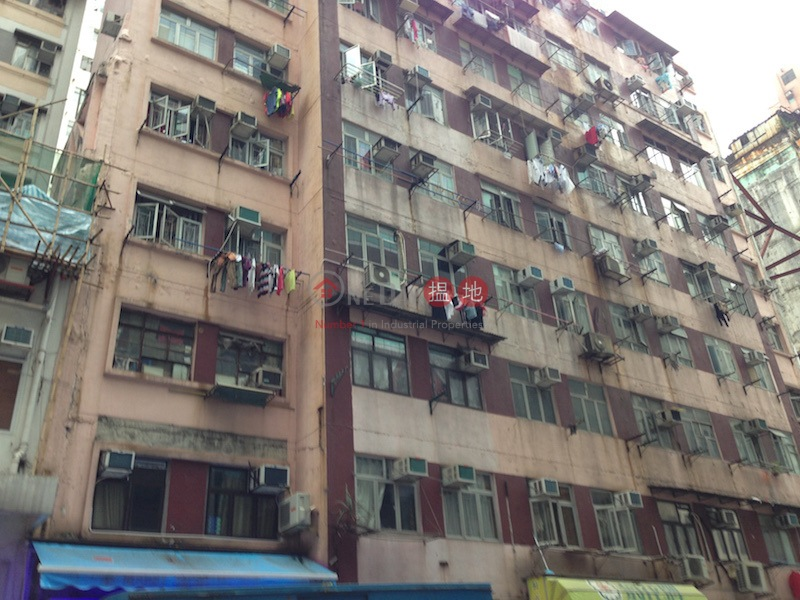 25-35 Shanghai Street (25-35 Shanghai Street) Jordan|搵地(OneDay)(2)