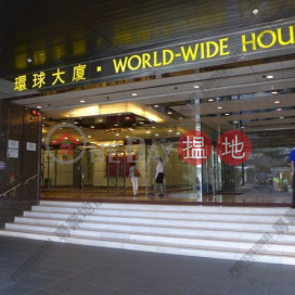 WORLD WIDE HOUSE|Central DistrictWorldwide House(Worldwide House)Rental Listings (01b0143832)_0