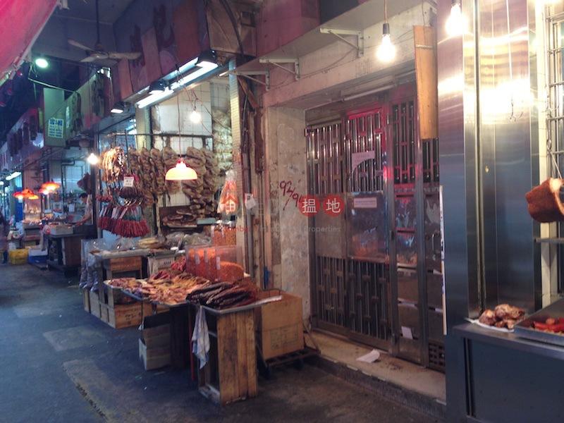 92-94 Reclamation Street (92-94 Reclamation Street) Yau Ma Tei|搵地(OneDay)(2)