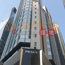 TEL 98755238|Wan Chai DistrictPlaza 2000(Plaza 2000)Rental Listings (KEVIN-3903517139)_3