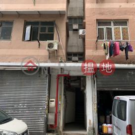 興賢街3號,土瓜灣, 九龍